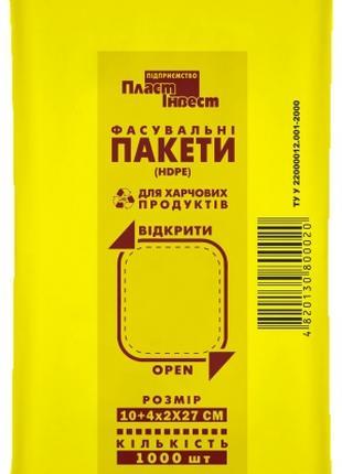 Пакеты фасовочные