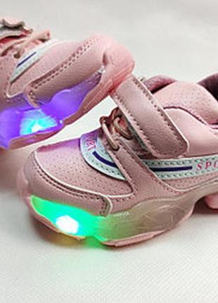 Детские светящиеся кроссовки с led подсветкой для девочек розо...