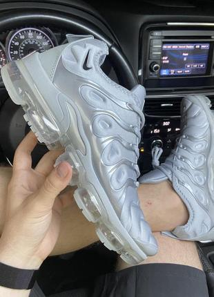 Nike vapormax tn plus silver