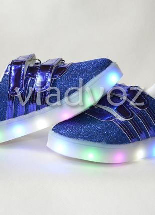 Детские светящиеся кроссовки с led подсветкой для девочки сини...