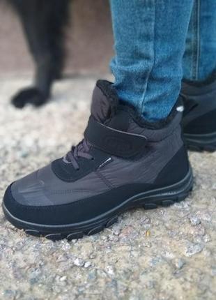 44р.мужские теплые дутики,ботинки зимние