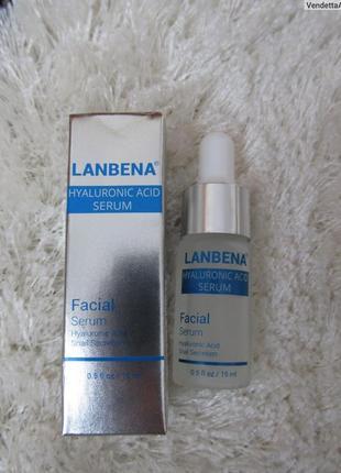 Глубокоувлажняющий серум для лица lanbena с гиалуроновой кислотой