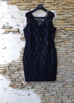 Красивое кружевное платье 👗 большого размера