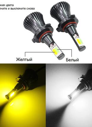 Светодиодные лампы для противотуманок и головного света H7 Double