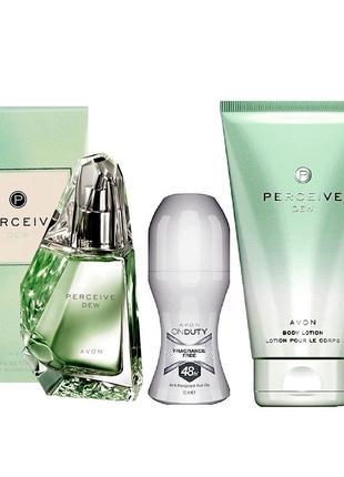 Подарочный парфюмерный набор  Avon Perceive Dew для женщин 3 в 1