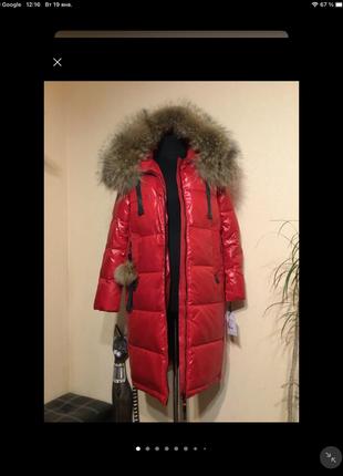 🔥 vip 🔥 шикарное пальто пуховик био пух зима натуральный мех