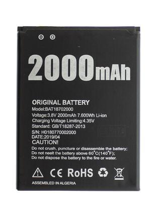 Аккумулятор Doogee BAT18702000 для X50, X50L