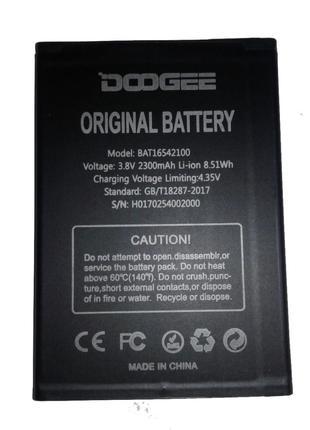 Ккумулятор Doogee BAT16542100, BAT17542300 для X9 Mini (2300mAh)