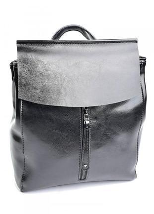 Женский кожаный рюкзак портфель шкіряний