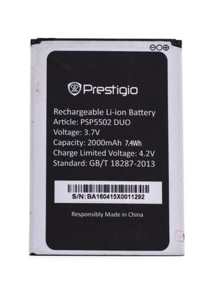 Аккумулятор Prestigio PSP5502 Muze A5 2000 mAh