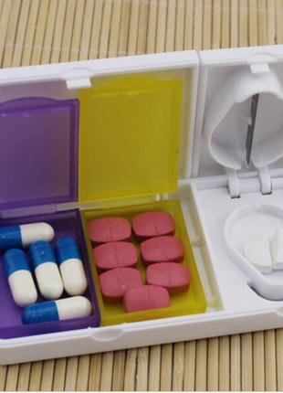 Таблетница контейнер органайзер кейс для таблеток с разделителем