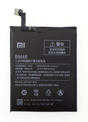 Аккумулятор Xiaomi BM46 для Note 3, Redmi Note 3, Note 3 Pro