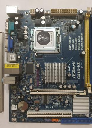 Материнская плата AsRock G41C-VS3 - LGA 775 / DDR3 8GB / Xeon