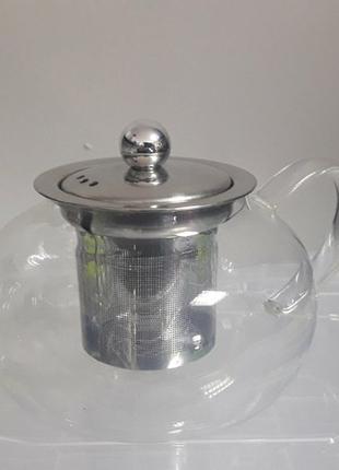 Заварник чайник стеклянный круглый с ситечком 600мл