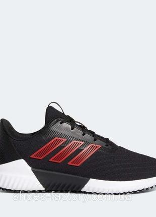 Оригинальные мужские кроссовки Adidas Climawarm 2.0 G28944, ку...