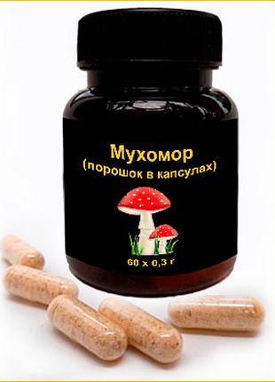 Мухомор красный ( Amanita Muscaria ) в капсулах для микродозинга!