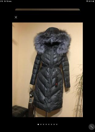 🔥vip🔥 шикарное пальто пуховик зима био пух с натуральным мехом...