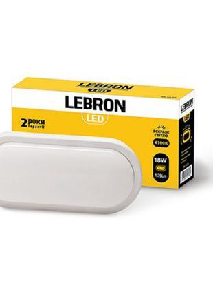 LEBRON накладной LED настенно-потолочный овальный светильник