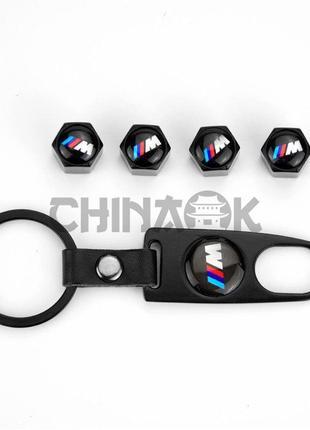 Колпачки для ниппелей и брелок ключ BMW M
