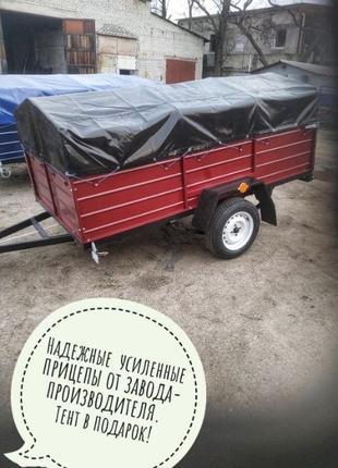 Купить новый прицеп для легкового авто по СУПЕР ЦЕНЕ Днепр-200...