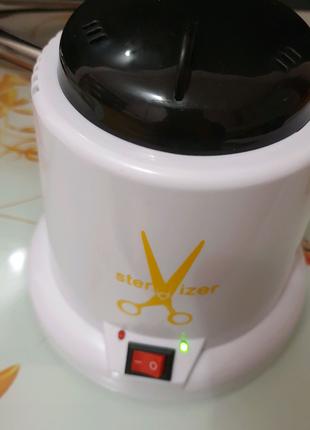 Стерилізатор