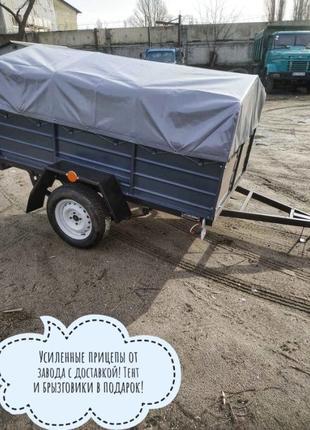 Купить новый надёжный прицеп Днепр-200х130 и другие модели при...