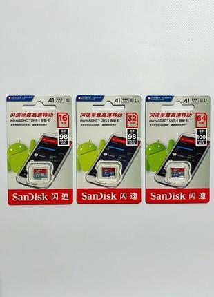 Карта памяти 32/64ГБ GB MicroSD SanDisk Class 10 ОРИГИНАЛ флеш