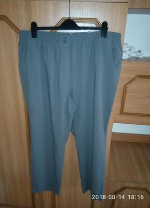 Зауженные офисные брюки с высокой посадкой пот53/75 поб70/80-ц...