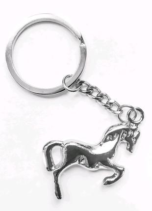 Металлический брелок Конь, Лошадь