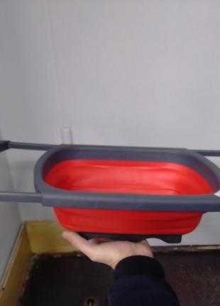 Дуршлаг силиконовый складной с ручками под мойку