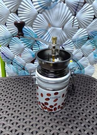 Кофемолка ручная механическая керамическая мельница