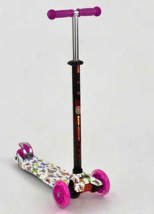 Самокат детский Best Scooter Maxi 1396