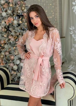 Шикарное платье с накидкой кружевной. пудровое. красное. перси...