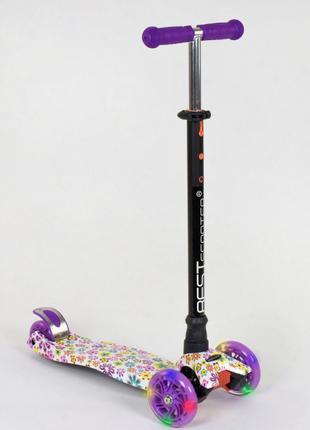Самокат детский Best Scooter Maxi 1326 пластик, 4 колеса PU, свет