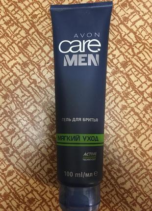 Гель для бриття care men avon 100 мл