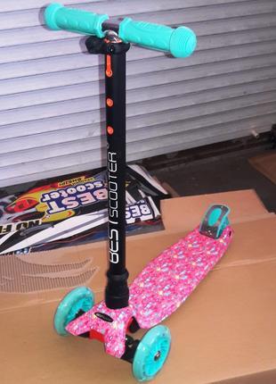 Самокат дитячий Best Scooter Maxi 1337 пластик, 4 колеса PU, світ