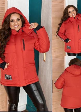Куртка теплая больших размеров
