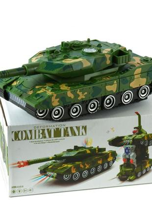 Танк-трансформер детская игрушка 388-44