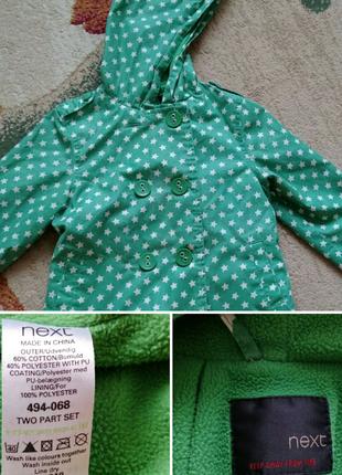 Куртка деми на девочку 2-3 года