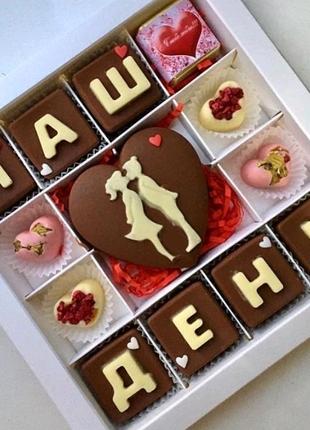 Шоколадные наборы, конфеты, шоколад
