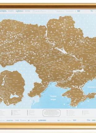 Скретч-карта Украины Discovery Map Ukrainian в тубусе