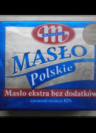 Польское масло