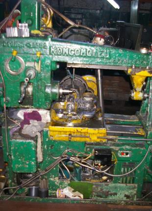 Зубофрезерный станок Комсомолец 534-С в рабочем состоянии
