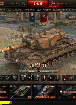 Аккаунт World of Tanks RU WOT