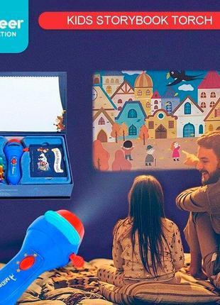Сказочный проектор - фонарик Storybook MiDeer MD1043