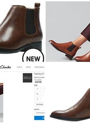 Clarks кожанные женские ботинки 2017 -2018г