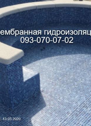 Монтаж бассейна из ПВХ пленки  в  Днепре