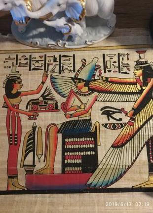 Папирус настоящий из Египта