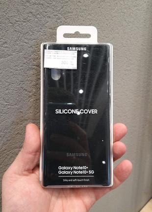 Оригінальний чохол Samsung Silicon Cover Note10+ N975