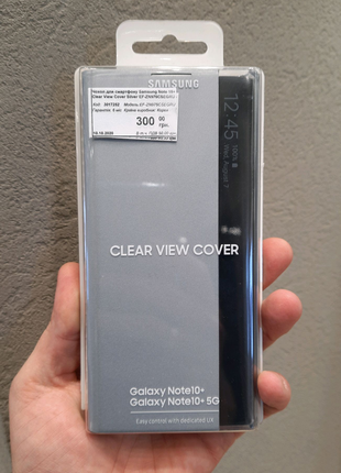 Чохол книжка Samsung Clear View Cover Note10+ N975